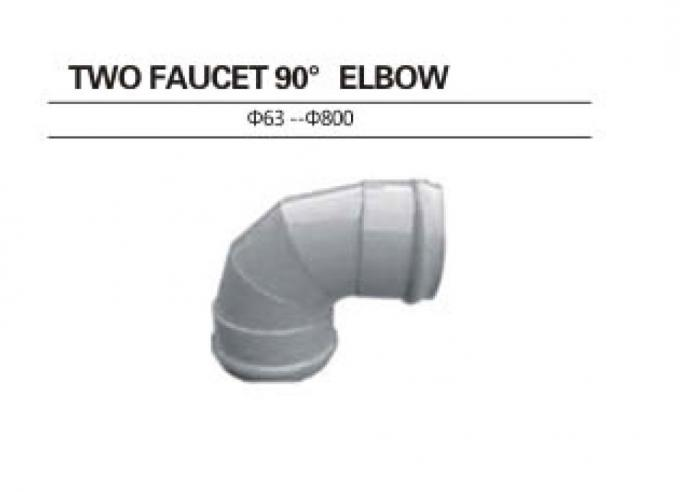 60 - 800 White Pvc Pipe Elbow Connectors 90 Degree With Two Faucet Household